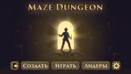 Меню - Maze Dungeon для Android