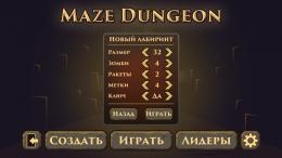 Параметры - Maze Dungeon для Android