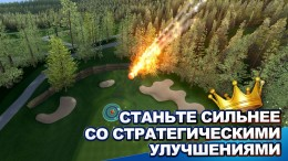 Геймплей - King of the Course Golf для Android