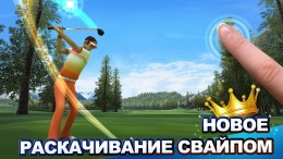 Игрок - King of the Course Golf для Android