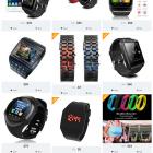 Geek — Smarter Shopping — для гиков