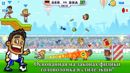 Геймплей - Super Party Sports: Football для Android
