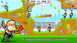 Наводка - Super Party Sports: Football для Android