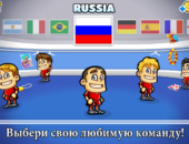 Страны - Super Party Sports: Football для Android