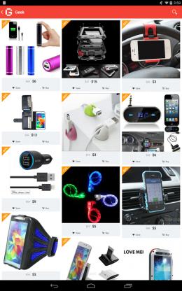 Список  - Geek - Smarter Shopping для Android