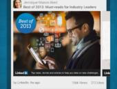Лента - SlideShare Presentations для Android
