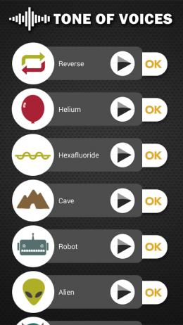 Эффекты - Изменитель голоса для Android