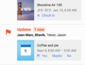 Интерфейс - Inbox от Gmail для Android