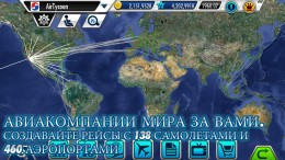 Карта - AirTycoon 3 для Android