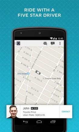 Авто - Uber для Android