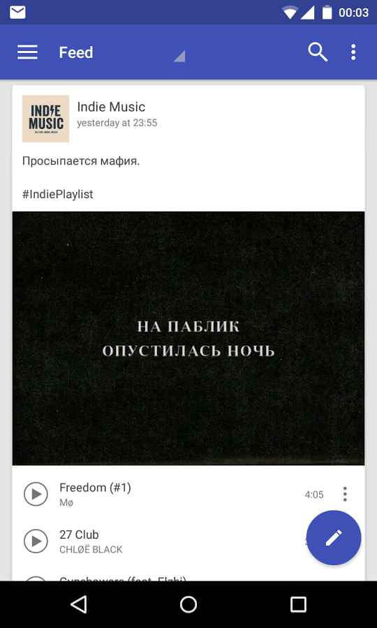 Интерфейс - Lynt для Android