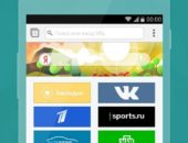 Вкладки - Next Browser для Android
