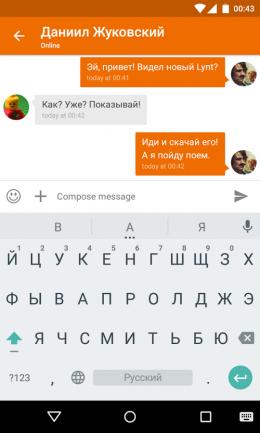 Чат - Lynt для Android