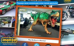 Динозавр - MONZO для Android