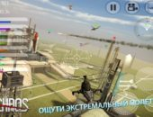 Вертолет - C.H.A.O.S для Android