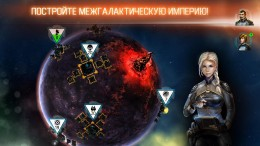 Карта - Galaxy on Fire™ — Alliances для Android