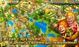 Озеро - Первобытный парк для Android