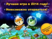Геймплей - Mushroom Wars Space для Android