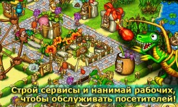 Парк - Первобытный парк для Android