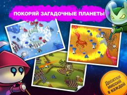 Локации - Mushroom Wars Space для Android