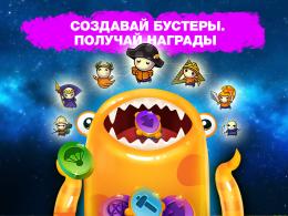 Награды - Mushroom Wars Space для Android