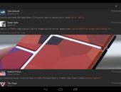 Интерфейс - Fenix for Twitter для Android