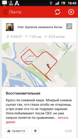 Карта - Аэробия для Android