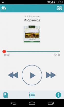 Плеер - Книга вслух для Android