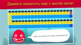 JellyKing - игра