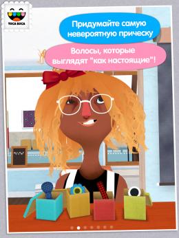 Toca Hair Salon 2 - игра