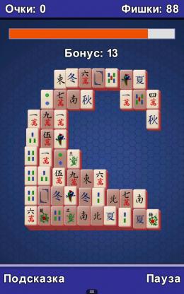 Маджонг - игра