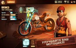 Trials Frontier - гараж