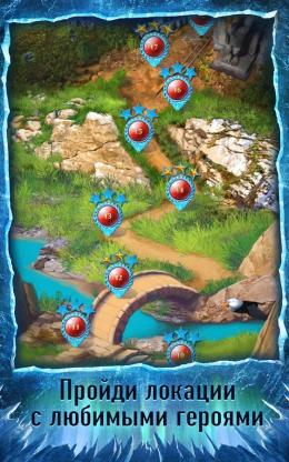 Снежная Королева 2 - карта