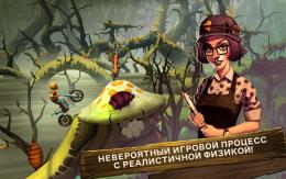 Trials Frontier - игра