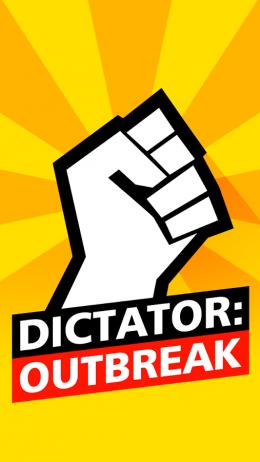 Диктатор: Начало - заставка