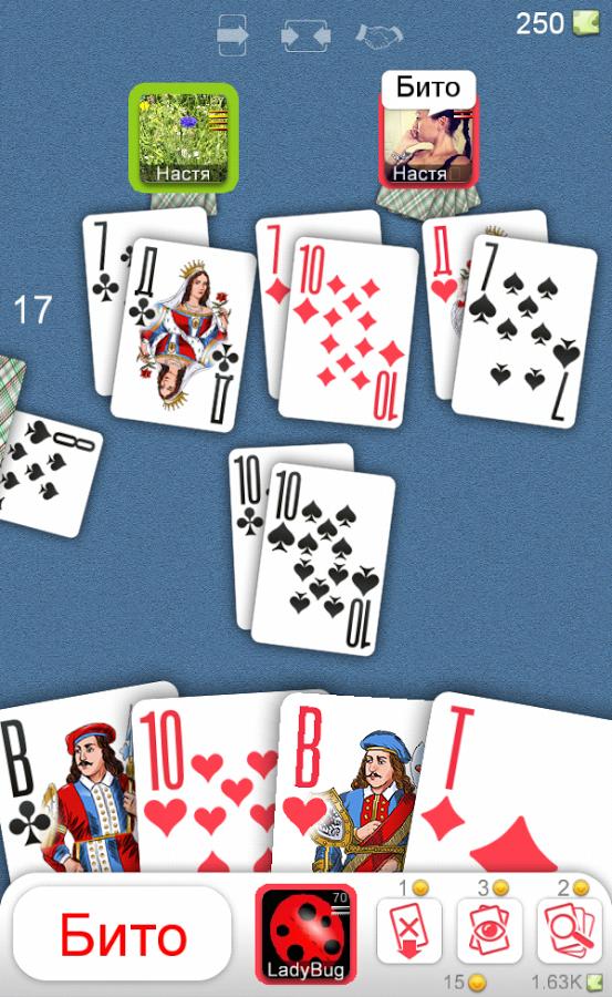 Дурак Онлайн - турниры APKs | Android APK