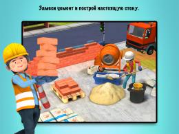 Маленькие строители - игра