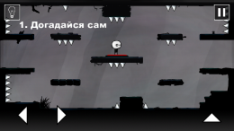 That Level Again - игра