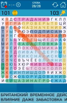 Поиск Слова - игра