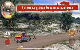 Zombie Derby - игра