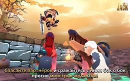 Help Me Jack: Atomic Adventure - игра