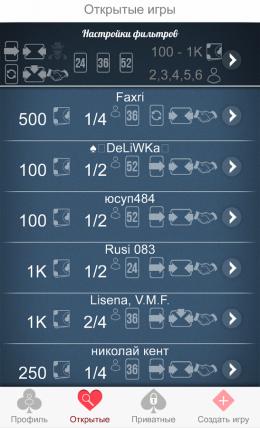Дурак Онлайн - фильтры
