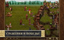 Герои® Меча и Магии® III HD - битва