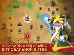 Samurai Siege - карта