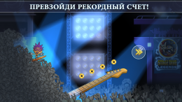 Stage Dive Legends - игра