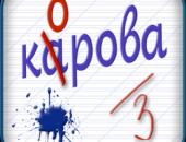 Тест по русскому языку - иконка