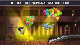 Stage Dive Legends - игра