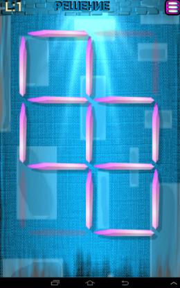 Головоломки со спичками - игра