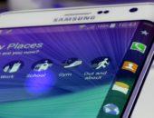 Новые подробности о смартфоне Samsung Galaxy S6 Edge - новинка