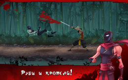 Fatal Fight - игра